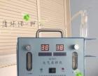 【甲醛检测治理】办公场所学校幼儿园家庭住宅
