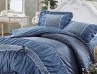 天猫淘宝热销货源加盟 家纺床品