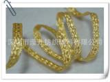 金丝线织带 出口台湾织带 服装特殊绳带 装饰绳带 特种带