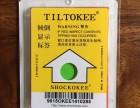 TILTOKEE 单角度防倾倒标签