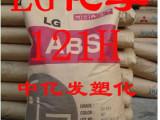 现货供应ABS丨LG化学丨HI-121丨高抗冲