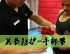 户外拓展健身瘦体,尽在青藤运动
