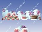 青花玲珑餐具套装 陶瓷餐具价格