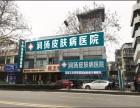 镇江治疗皮肤病皮肤医院荨麻疹的医院