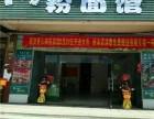株洲广东肠粉做法 广东肠粉哪儿有学 广东肠粉技术培训