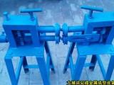 铁皮压边机手动电动管道保温压边机型号