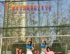 成人舞蹈培训基地,成人零基础学舞蹈 温州哪里有