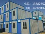惠州住人集装箱出租有4元6元集装箱在惠州猛人得劳斯