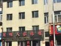 伊青附近旅馆出租
