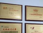 学数学,到渊飞,初高中数学专业品牌