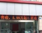 轻轨站口 临街带租约4S店 年租10.6