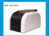 FAGOO P280E导游证打印机