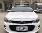 深圳收售抵押车