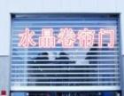 大港【电动卷帘门维修 卷帘门维修】卷帘门更换电机