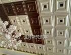 武威较受欢迎软装定制产品皮雕背景墙吊顶材料选圣特斯梵皮雕