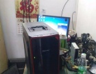 出售九九成新电脑主机还不到一年带固态硬盘