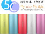 羽博 移动电源正品 手机充电宝 器 YB6012手机通用型 52