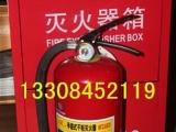 湘潭手提式2公斤干粉灭火器年检 株洲ABC干粉灭火器维修