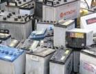 高价回收各种电池、UPS
