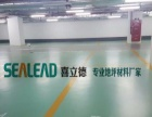 地坪漆材料厂家水性环保地坪漆可看现场防尘耐磨树脂漆