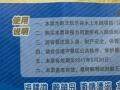 邯郸市赵王欢乐谷水上乐园门票一张