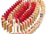 一件代发批发早教 110片运算多米诺数字积木 木制儿童益智玩具