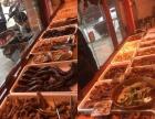 新北京烤鸭加盟