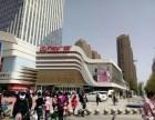 (出租) 大明宫商圈万达购物广场2楼档口招租