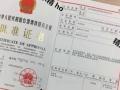 深圳罗湖代理记账,罗湖专业香港公司注册,一般纳税人