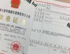 深圳南山免费注册公司、代理记账、一般纳税人公司变更