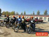 北京朝阳摩托车驾校 摩托车驾照办理 摩托车增驾
