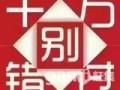东营名轩函授站进修学历 成人高考函授大专本科 报名流程