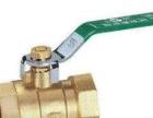 朝阳58专业水电维修安装,修水管,电路总部