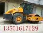 个人出售工程机械.供应二手压路机徐工18吨-22吨震动压路机
