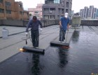 信誉防水维修各种屋顶,阳台,外墙天沟卫生间防水补漏