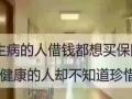 华夏—医保通补偿医疗保险,终身500万保障
