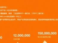 网站建设产品拍照处理上传网店装修网店推广阿里巴巴重庆渠道