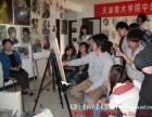 天津暑期美术班 中举画室专业美术培训 交通便利地铁直达