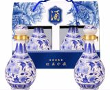 供应 酒瓶1斤陶瓷小酒坛两瓶装礼盒套装