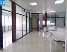 宁波世纪大道旁150-350平精装写字楼出租各种户型!
