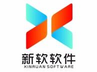 山东新软,高水准的棋牌游戏开发,不断创新进步