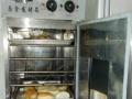 转行低价处理面包设备
