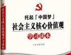 党政图书批发《之江新语》