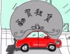 河南郑州融资租赁公司办理需要什么条件?代办公司及牌照申请