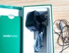 出售自用Moto Turbo 64G黑色弹道尼龙
