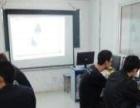 泰州电脑办公软件学习从零开始|短期全面学习软件课程