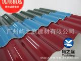 厂家直销 PVC波浪瓦 塑料瓦 价格实惠