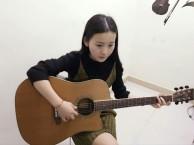 南山零基础学吉他弹唱一期速成吉他培训班