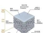 轻质隔墙板 防火 防潮 轻钢龙骨隔墙的较佳替代品X