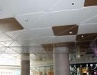 幕墙装饰波纹铝单板定制木纹吊顶装饰铝单板生产商